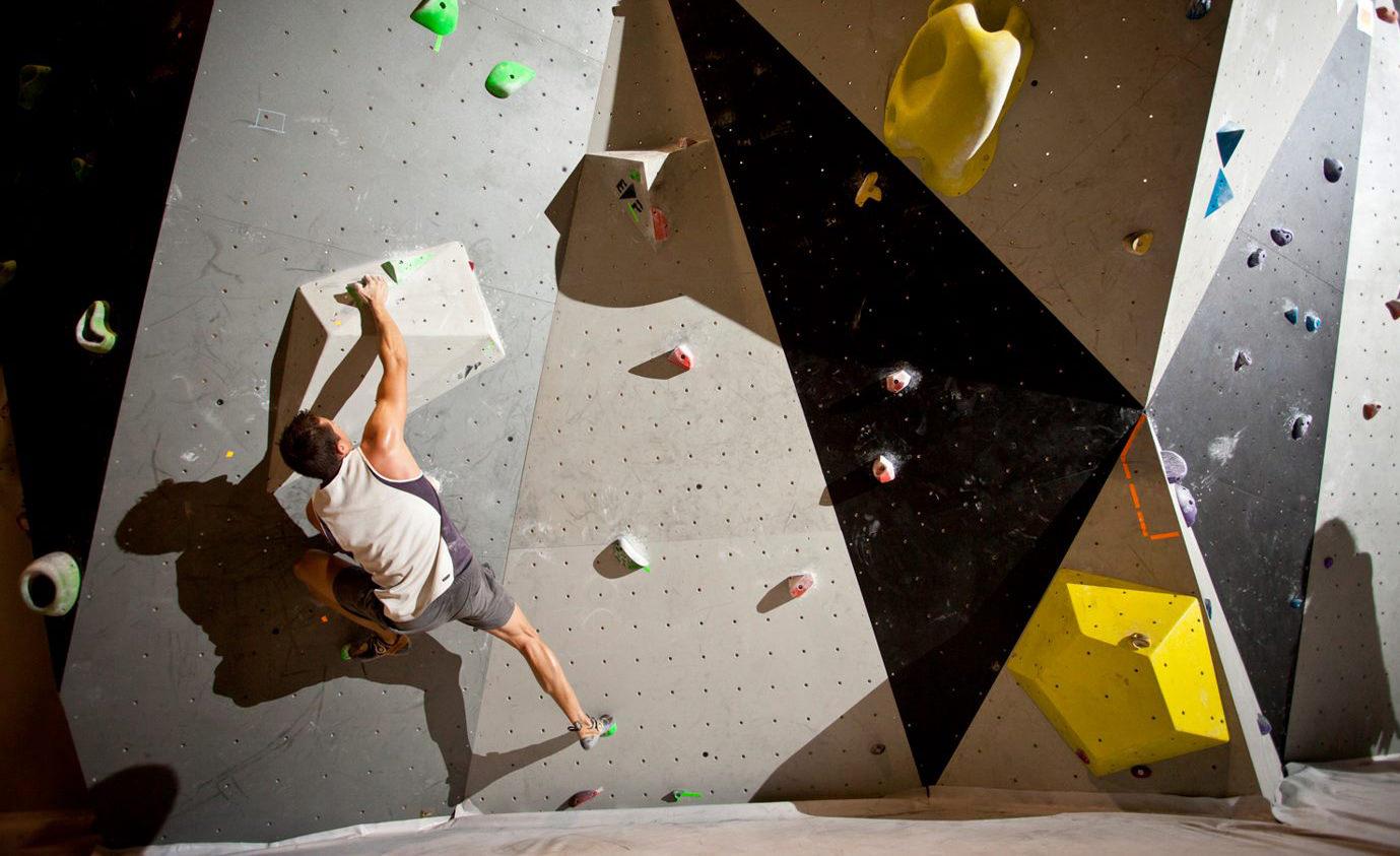 Laif Climbing Gym